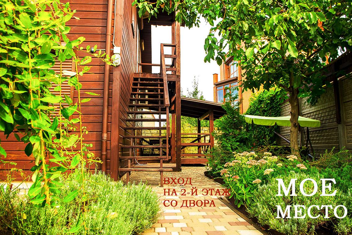 Гостевой дом Мое место двор